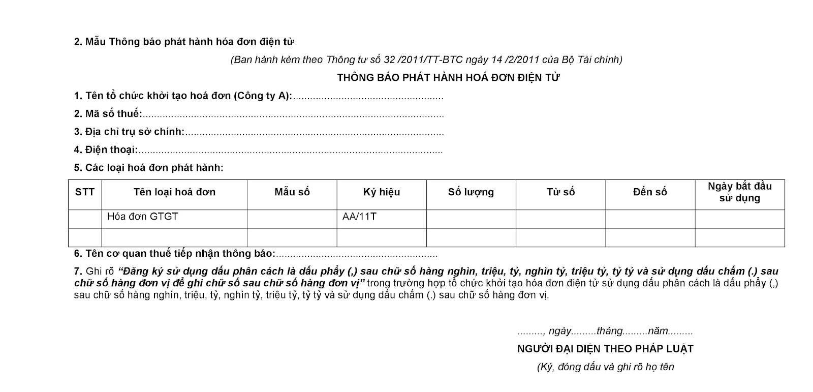 Mẫu số 2: Mẫu thông báo phát hành hóa đơn điện tử (Phụ lục ban hành kèm theo Thông tư 32/2011/TT-BTC)